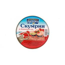 скумрия Русалка в доматен...