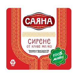 сирене краве Саяна кг