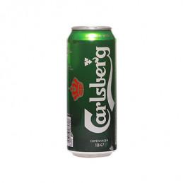 бира Carlsberg 5.0- кен 500мл