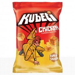 кубети пиле 35гр
