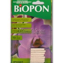 торни пръчици Biopon за...