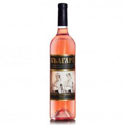 вино розе Българе 750мл