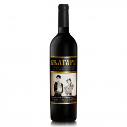 вино червено Българе мерло...