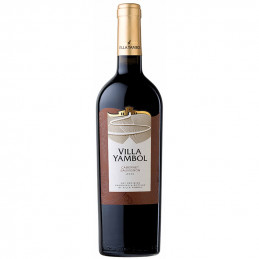 вино червено Вила Ямбол...
