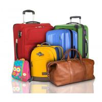 Куфари/чанти